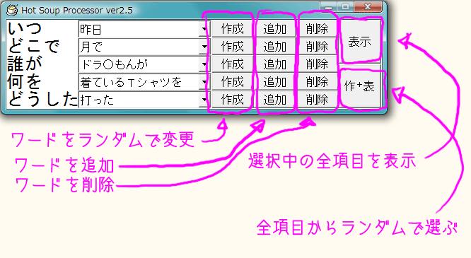 4w1h01