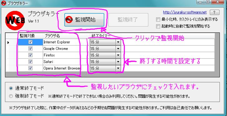 burakira01